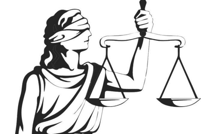 Aktualny wykaz aktów prawnych (na dzień 17.05.2018 r.)